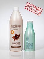 Кератин Cocochoco Original 1000 мл + шампунь 400 мл