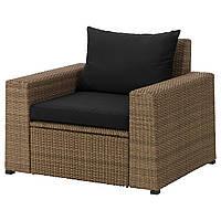 IKEA SOLLERON Садовое кресло, коричневый, Холло черный  (492.611.33), фото 1