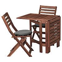 IKEA APPLARO Садовый стол и 2 раскладных стулья, коричневая морилка, Фрезен/дувхолмен (892.686.32)