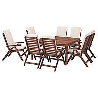 IKEA APPLARO Садовый стол и 8 стульев, коричневая морилка, Фрезен/дувхолмен бежевый  (292.897.84)