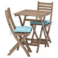 IKEA ASKHOLMEN Садовый стол и 2 раскладных стула, серо-коричневая морилка, Куддарна синий  (892.861.41), фото 1