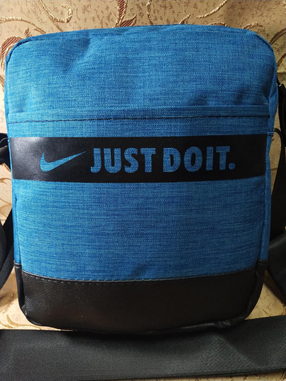 Барсетка сумка NIKE Мессенджер ткань для через плечо Унисекс спортивные стильная ОПТ