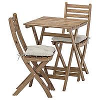 IKEA ASKHOLMEN Садовый стол и 2 раскладных стула, серо-коричневая морилка, Куддарна серый  (592.861.47)