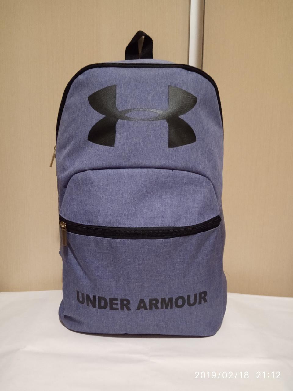 Спортивный рюкзак Меланж (реплика), синий цвет