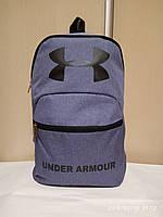 Спортивный рюкзак Меланж (реплика), синий цвет ( код: IBR005Z )