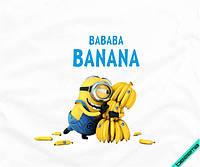 Термоаппликации на кепки Миньон с бананами [Свой размер и материалы в ассортименте]