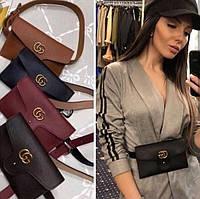 Женские сумки Gucci Гучи на талию. Кошелек с ремнем на пояс в стиле Gucci, Гуччи