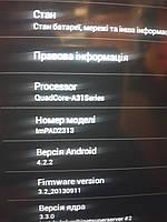 Планшет Impression ImPAD 2313, фото 1