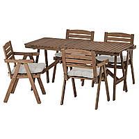 IKEA FALHOLMEN Садовый стол и 4 стула, серо-коричневый, Куддарна (392.867.80)