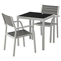 IKEA SJALLAND Садовый стол и 2 стула, стекло серое, светло-серый  (892.649.45), фото 1