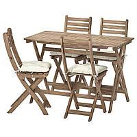 IKEA ASKHOLMEN Садовый стол и 4 раскладных стула, серо-коричневая морилка, куддарна (292.861.82), фото 1