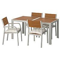 IKEA SJALLAND Садовый стол и 4 стула (892.914.87), фото 1