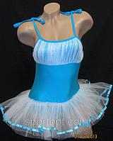 Купальник пачка для танцев 0215B., фото 1