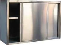 Шкаф навесной с раздвижными дверями