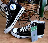 Кеды converse. Кеды. Спортивная обувь. Конверсы купить. Купить кеды