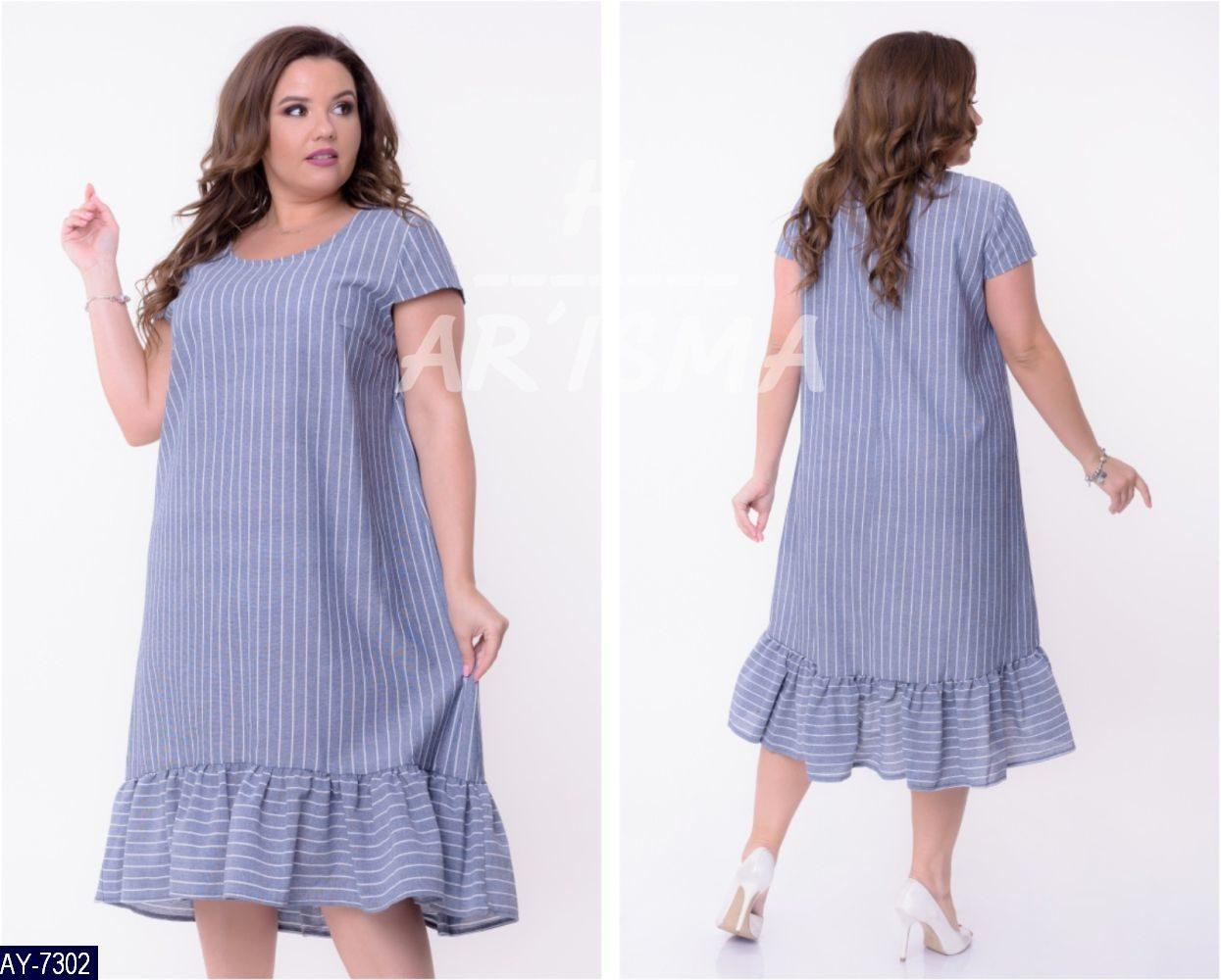 57ac6e8805e Льняное летнее платье миди с коротким рукавом свободное на пышных дам  голубое в белую полоску р