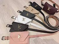 Женские сумки Louis Vuitton, Луи Виттон на талию. Кошелек с ремнем на пояс в стиле Louis Vuitton