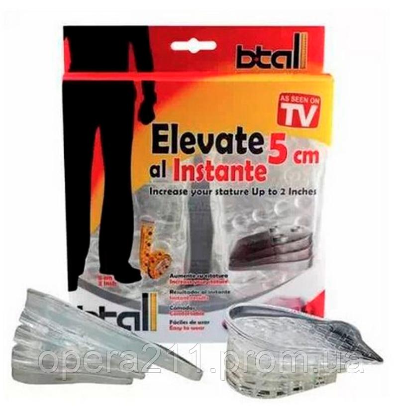 Elevate Стельки для увеличения роста (до 5 см) (AS SEEN ON TV)