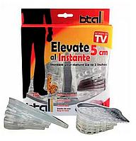Elevate Стельки для увеличения роста (до 5 см) (AS SEEN ON TV), фото 1