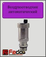 """Воздухоотводчик FADO 1/2"""" автоматический с клапаном"""