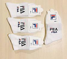 Носки спортивные демисезонные хлопок средние FILA Турция - оригинал размер 41-45 белые