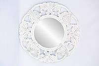 """Зеркало """"Прованс"""" в резной деревянной раме,диаметр 80см"""