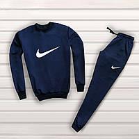 Мужской спортивный костюм, чоловічий спортивний костюм Nike S1150, Реплика