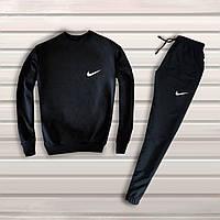 Мужской спортивный костюм, чоловічий спортивний костюм Nike S1151, Реплика