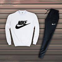 Мужской спортивный костюм, чоловічий спортивний костюм (кофта+штаны) Nike S1163 найк