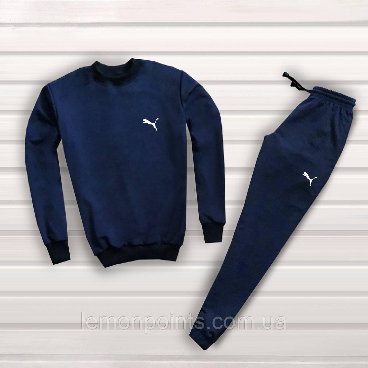 47a042095086 Мужской спортивный костюм, чоловічий спортивний костюм Puma S1169, Реплика