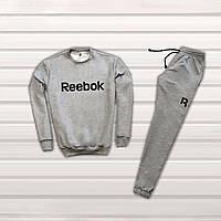 Мужской спортивный костюм, чоловічий спортивний костюм Reebok S1185, Реплика