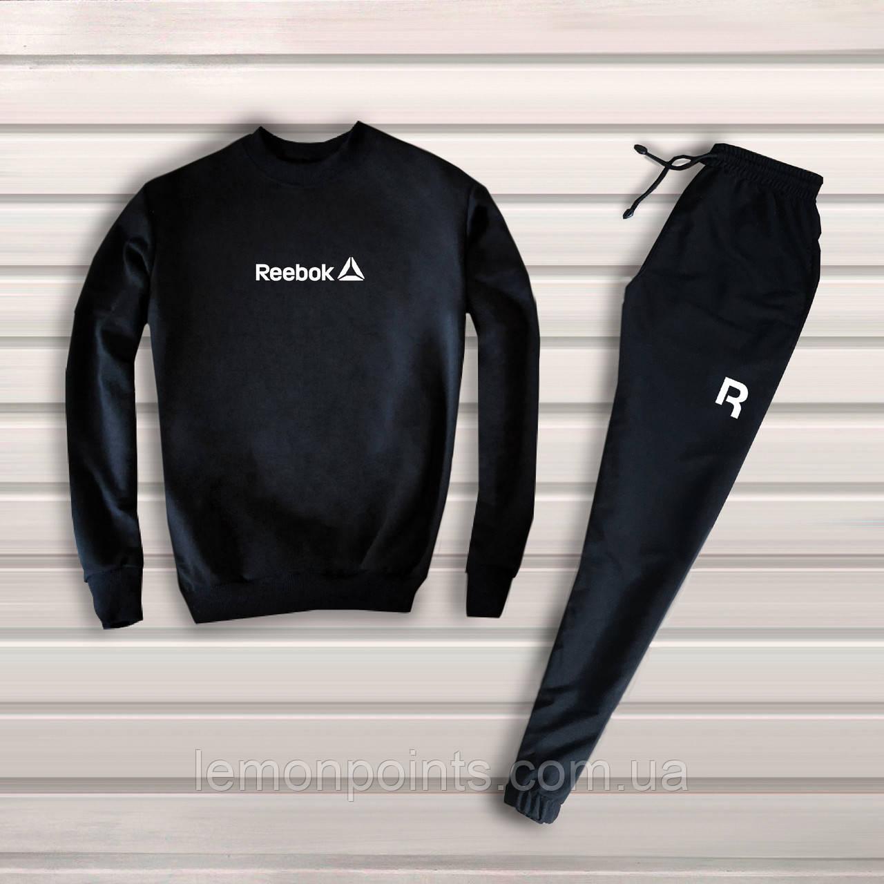 Мужской спортивный костюм, чоловічий спортивний костюм Reebok S1190, Реплика