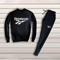 Мужской спортивный костюм, чоловічий спортивний костюм Reebok S1194