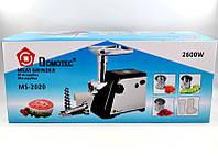 Мясорубка электрическая Domotec MS-2020 (2600 Вт) с насадкой для томатов и терками