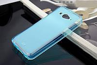 Чехол накладка для Xiaomi Mi2 бирюзовый