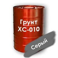 Грунт ХС-010 (серый) антикоррозионный, химически стойкое покрытие
