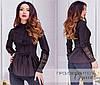 Красивая женская блуза под пояс со вставками макраме 42, 44, 46, 48, фото 4