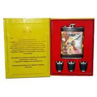 Подарочный Набор TZ-12 , качественный товары,сувениры для мужчин к 23 февраля,украинские сувениры