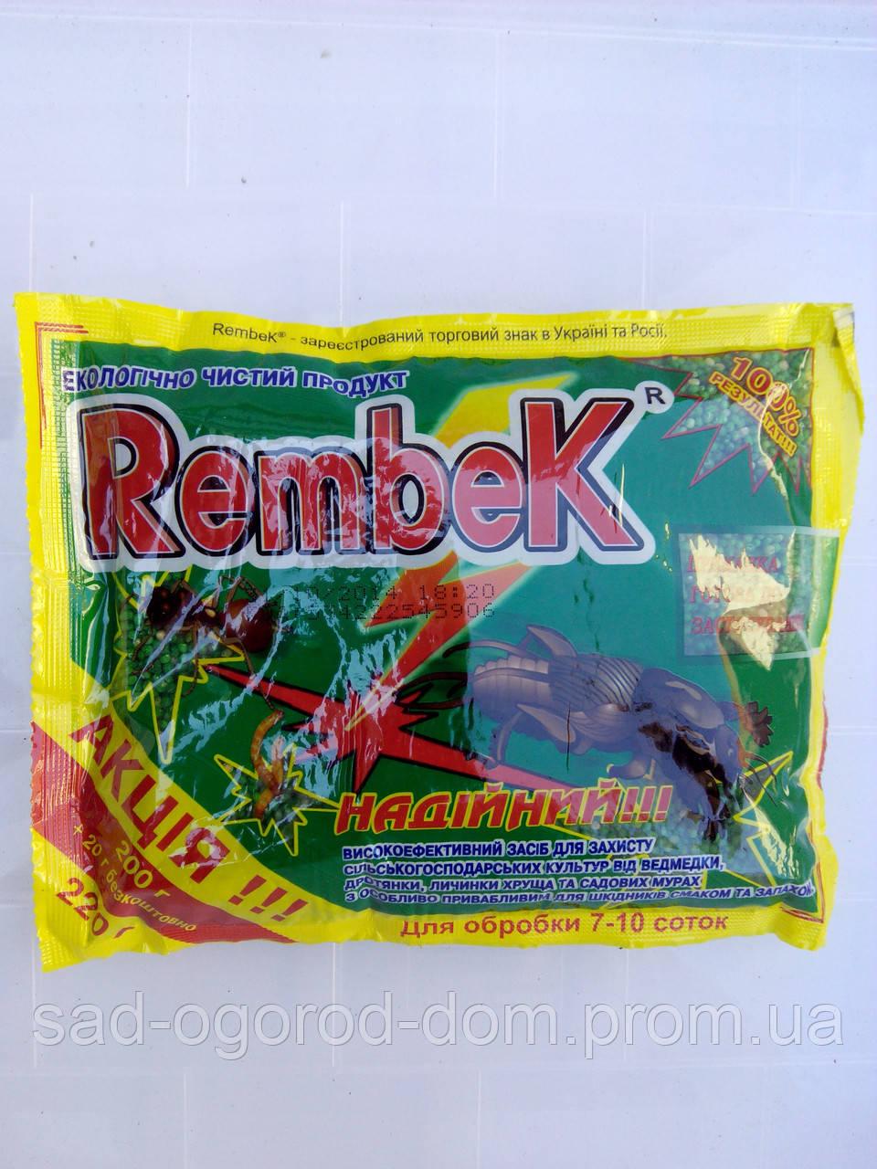 Рембек 220г