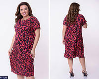 683989b67e6 Повседневное батальное летнее платье средней длины с коротким рукавом на  полных женщин красное с синим принтом