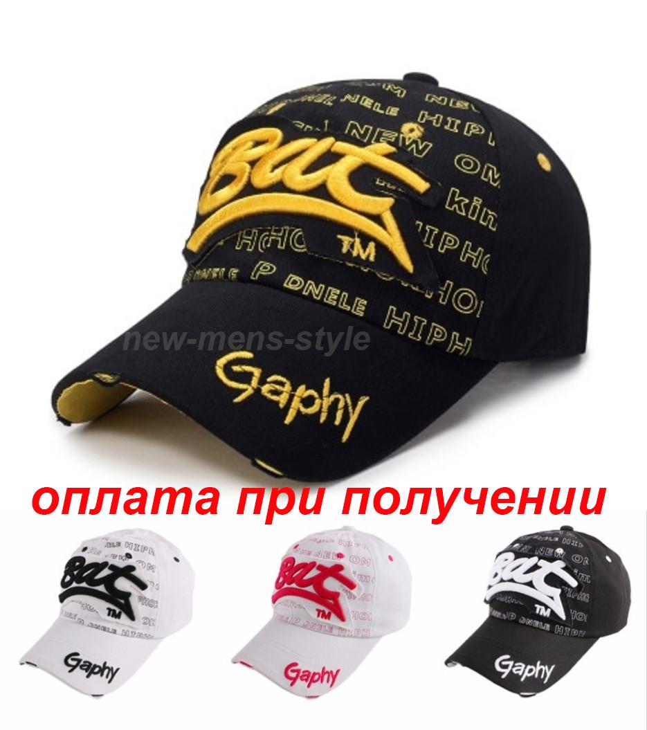 Чоловіча Жіноча жіноча модна кепка бейсболка Bat Gaphy унісекс