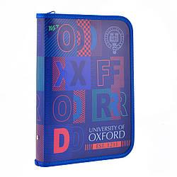 """Папка для зошитів пласт. на блискавці В5 """"Oxford"""""""