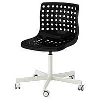IKEA SKALBERG/SPORREN Рабочий стул, Черное, белое  (390.236.04), фото 1