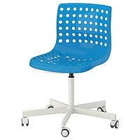 IKEA SKALBERG/SPORREN Рабочий стул, синий, белый  (890.236.06), фото 1