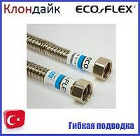 """EcoFlex сильфонная подводка для воды L-80 см D 1/2 гайка-гайка """"SUPER"""""""