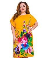 Яркое женское красивое платье лето