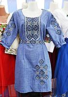 """Плаття жіноче """"Аделія"""""""