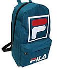 Рюкзак спортивний репліка Fila Art.R28, фото 2