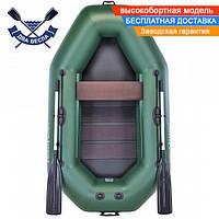 Надувная лодка Аквамания A-220T со сдвижным сиденьям и реечным настилом одноместная