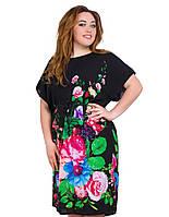 Модное лёгкое летнее платье женское фото от произвожителя